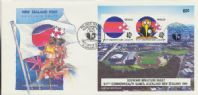 24/01/1990 New Zealand FDC Commonwealth Games 1990 Miniature Sheet, horizontal pair, unaddressed